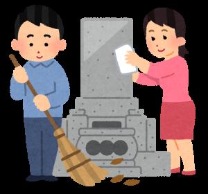 墓掃除をするイラスト