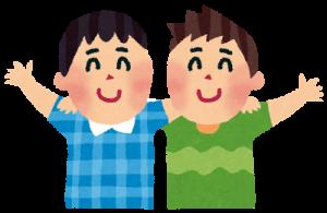 肩を組む2人の男の子のイラスト