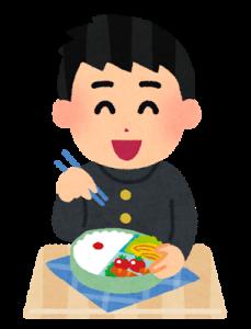 お弁当を食べる男子学生のイラスト