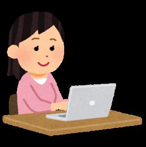 パソコンを使う女性のイラスト