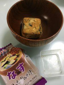アマノフーズのなすの味噌汁1