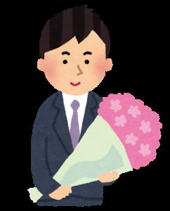 花束を持った男性のイラスト