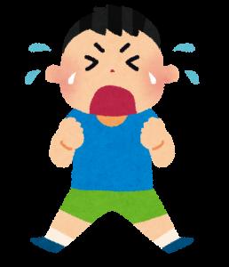 泣いている男の子のイラスト