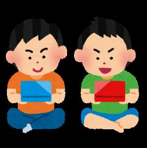 携帯ゲームで遊ぶ子どもたちのイラスト