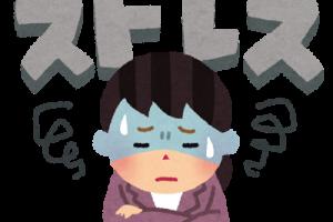 ストレスを抱えている女性のイラスト