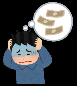 借金で悩む男性のイラスト