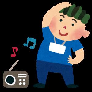 ラジオ体操をする男の子のイラスト