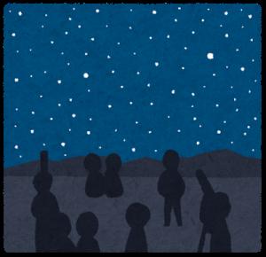 満天の星のイラスト